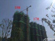 恒大御府17#、18#楼项目进度(2018.9.10)