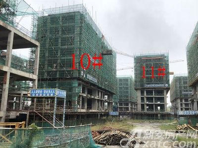 高速·海德公馆高速·海德公馆项目进度(2018.9.13)
