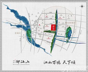 平和御江山交通图