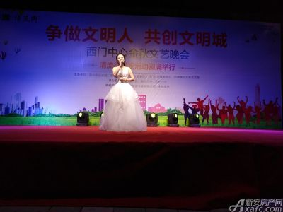 清流街滁州市三中女声独唱《为祖国干杯》
