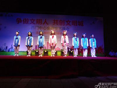 清流街滁州一小的同学们朗诵《一脉文化流千载》