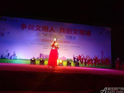 清流街滁州市民政局陈训演唱《我们的中国梦》