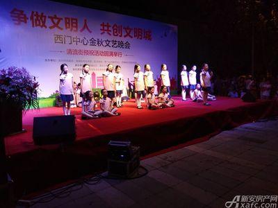 清流街滁州一小同学们表演《声律启蒙》