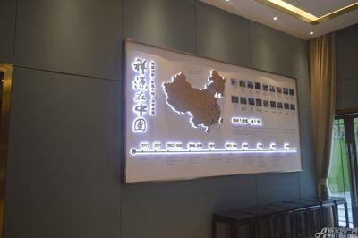 祥源•清流街营销中心品牌墙