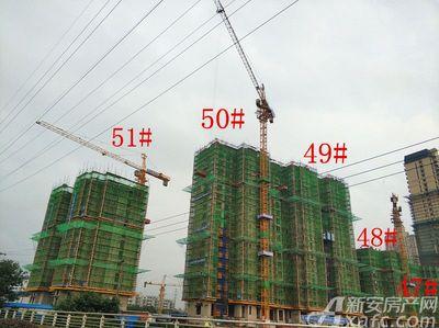 恒大绿洲47#—51#楼项目进度(2018.9.21)