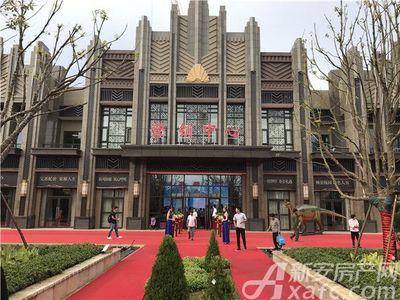 恒大首府营销中心实景图(2018.9.22)