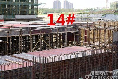 高速静安春晖里9月项目进度(2018.9.20)