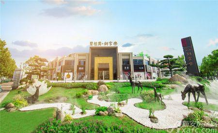碧桂园·铜官乐实景图