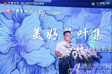 中建蓝城理想之城活动图