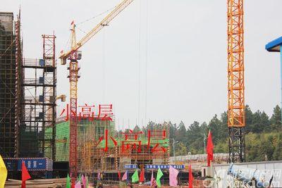 宇业天逸华府小高层工程进度(2018.10.10)