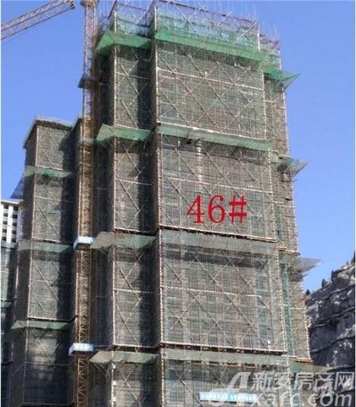 淮北凤凰城46#工程进度20181019