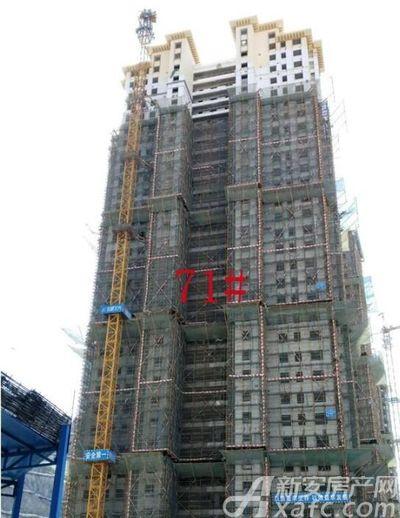 淮北凤凰城71#工程进度20181019