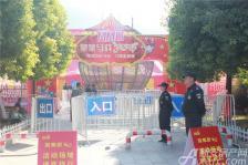 淮北凤凰城淮北凤凰城庆马戏团活动20181002
