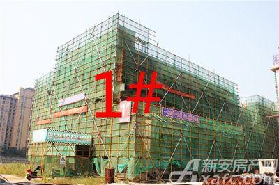 观湖花园1#工程进度(2018.9.20)