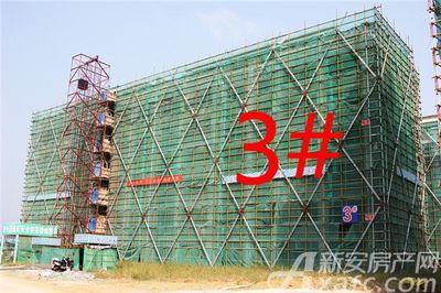 观湖花园3#工程进度(2018.9.20)