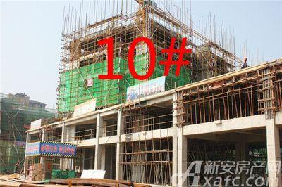观湖花园10#工程进度(2018.9.20)