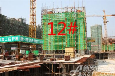 观湖花园12#工程进度(2018.9.20)