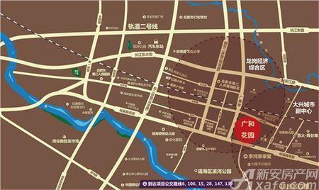 广和花园交通图