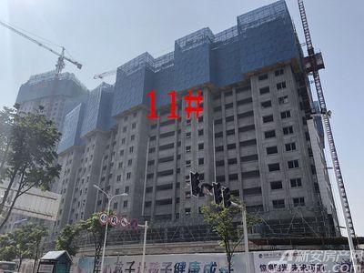 中航长江广场工程进度