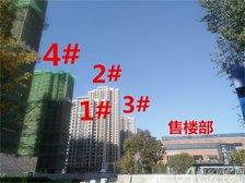 金隅南七里工程进度图(2018.10.30)