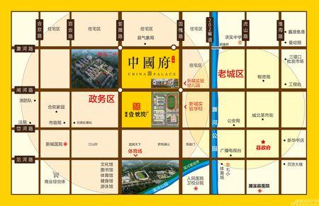 汉都中国府交通图