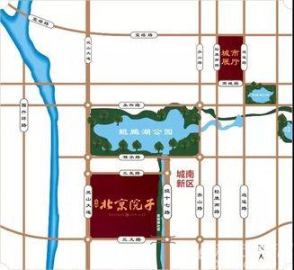 石榴北京院子交通图