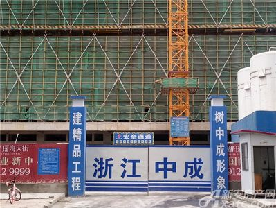 龙湖瑶海天街工程进度
