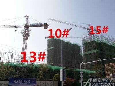 文一云溪湾项目进度(2018.11.23)