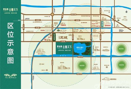 碧桂园公园天下交通图