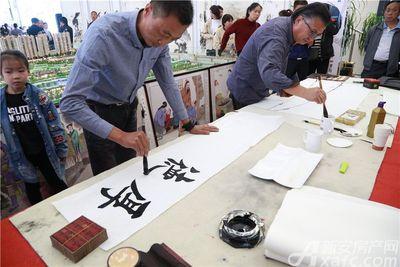 恒大名都恒大名都民间文化艺术节(10.13)