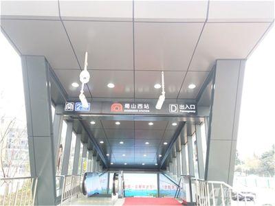金大地悦澜公馆合肥地铁2号线蜀山西站