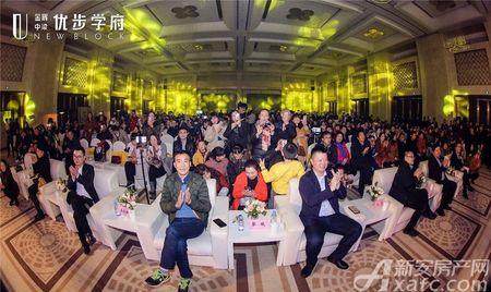 金辉中梁优步学府活动图