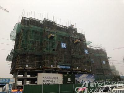 祥源生态城景秀园工程进度(2018.12)