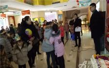淮北凤凰城20181208老业主生日会