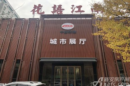 花语江南实景图
