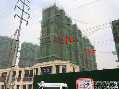 恒大御府13#、14#楼12月进度(2018.12.24)
