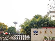 长城佳苑南苑宾馆(2018.12.25)