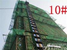铜陵碧桂园10#楼项目进度(2018.12.25)