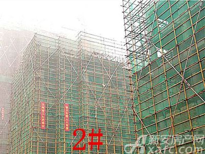 长城佳苑2栋1月二工程进度