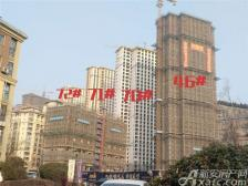 淮北凤凰城46# 70# 71# 72# 工程进度2019125