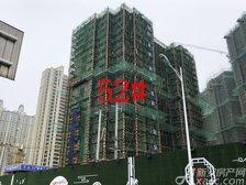 恒大绿洲52#楼2月进度(2019.2.28)
