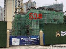 恒大绿洲53#楼2月进度(2019.2.28)