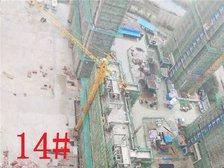 铜陵碧桂园14#楼项目进度(2019.2.27)
