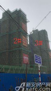 宝恒南山广场工程进度