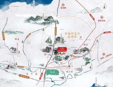 绿城•黄山桃李春风交通图