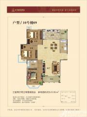华翔龙城国际10号楼093室2厅122.81㎡