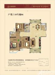 华翔龙城国际10号楼063室2厅127.54㎡