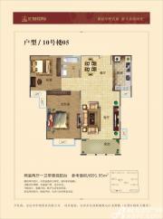 华翔龙城国际10号楼052室2厅91.95㎡
