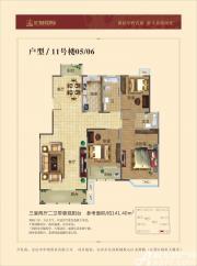 华翔龙城国际11号楼05/063室2厅141.4㎡