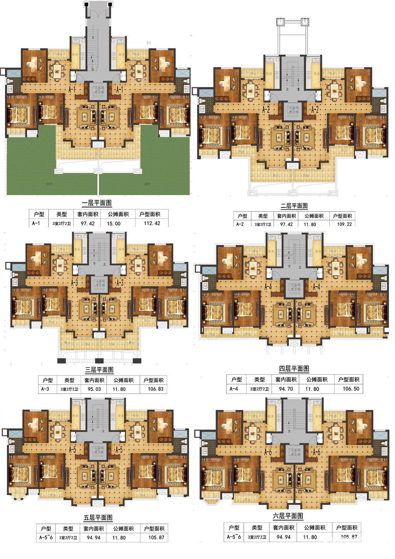 天景庄园A3室2厅106.5平米